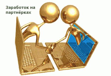 Заработок в интернете с форекс начинающим